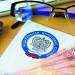 Как организации представить уведомление о выборе налогового органа на 2021 год для уплаты НДФЛ