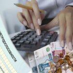 «Переходящие» прямые выплаты с 2021 года.