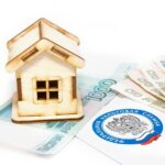 Налог на имущество за 2020 год