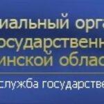 Отчет в статистику для малых предприятий по Форме ПМ.